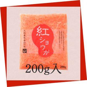 beni200g-02